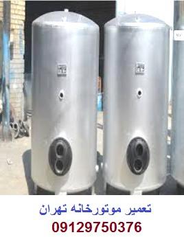 نصب منبع موتورخانه تهران