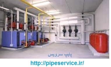 تعمیر و سرویس موتورخانه تهران